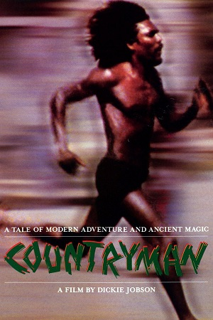 countryman - Jamaican Movie